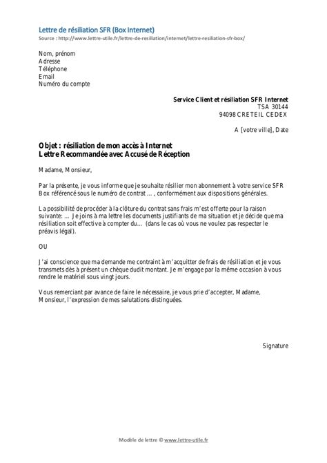 r 233 siliation abonnement modele de courrier de