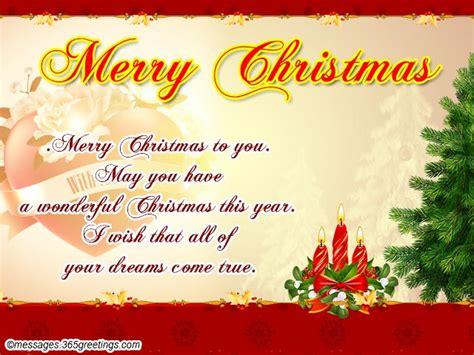 christmas wishes  husband greetingscom
