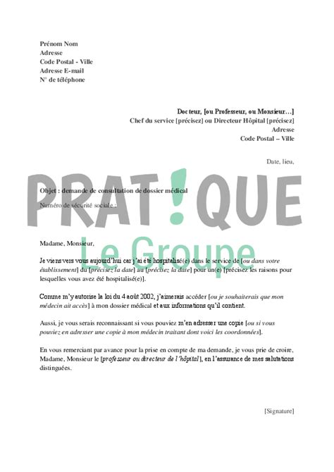 Demande De Garde Exclusive Lettre Demande De Consultation De Dossier M 233 Dical Pratique Fr