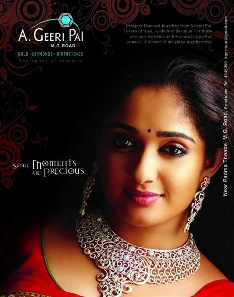 Kavya Madhavan Ad Photoshootsaree pictures, kajal photos