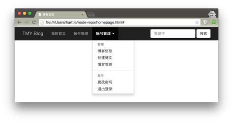 website navbar tutorial bootstrap导航栏 boostrap css 相关文章 天码营