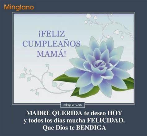 imagenes y frases de cumpleaños para la madre frases de feliz cumplea 209 os para una madre