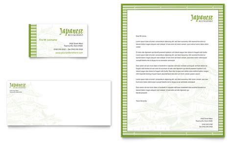 japanese business card template free japanese restaurant business card letterhead template design