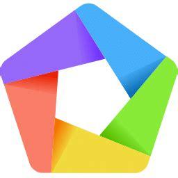 memu 5.2.5.0 free android emulator   softexia
