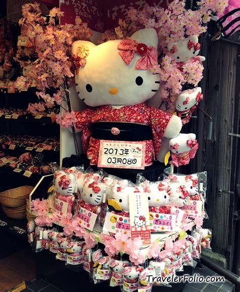 Lu Tempel Hellokitty hello kimono japanese hanbok korean collections rilakkuma piggyshops จำหน าย