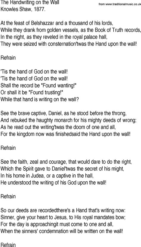 Hymn and Gospel Song Lyrics for The Handwriting on the
