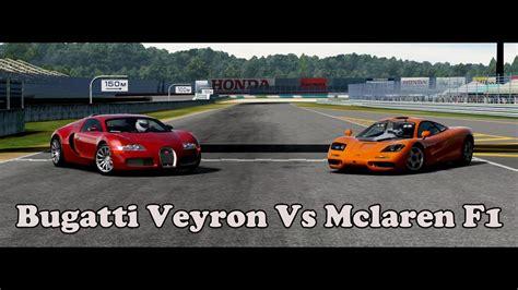 Bugatti veyron vs mclaren f1 2013 download