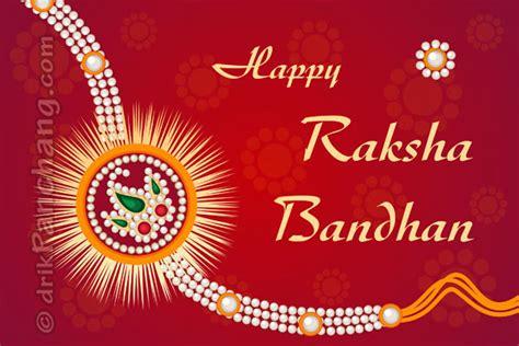 greeting card templates for raksha bandhan rakhi greeting pearls rakhi