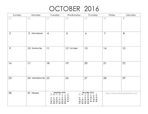 Calendar 2016 Do It Yourself October 2016 Calendar Blank Yearly Calendar Printable