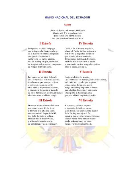 himno nacional del ecuador historia del ecuador enciclopedia del himno nacional de la republica del ecuador letra