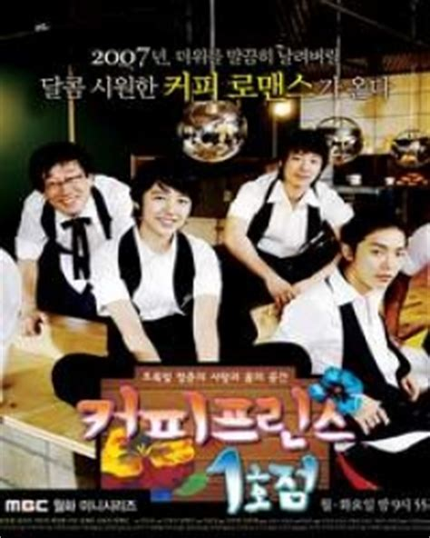 dramacool u prince series list full episode of coffee prince dramacool