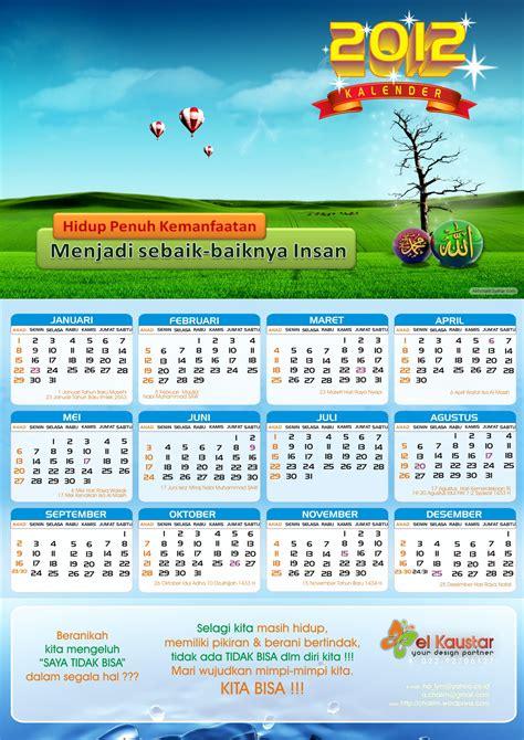 kalender 2012 lengkap dg hari libur nasional contoh undangan pernikahan unik 085220795095