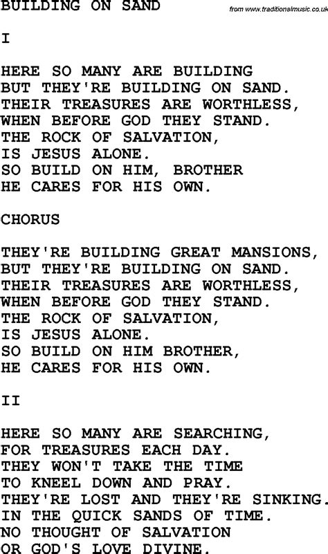printable country lyrics country southern and bluegrass gospel song building on