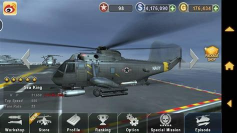 gunship battle helicopter 3d mod apk v2 5 90 unlimited gold money unlocked level - Gunship 3d Apk