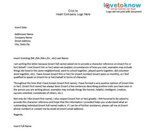 personal references template sle of personal reference letter for a friend new