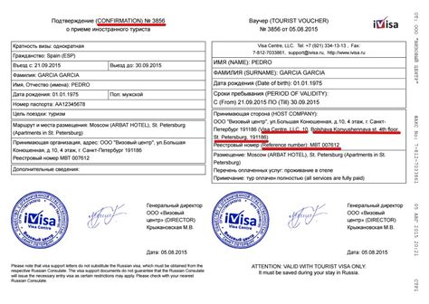 Visa Support Letter Sle Russia how to obtain a russian visa in an easy and cost effective