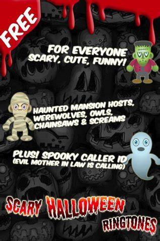 mpskull love free halloween horror ringtones