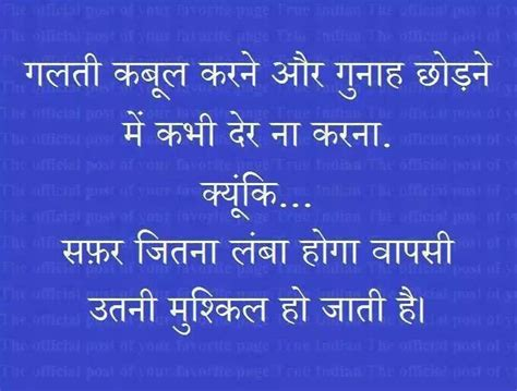 definition of biography in hindi 65 best images about hindi quotes on pinterest quotes