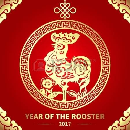 Chinese New Year Of The Rooster 2017 All The Memes You - year of the rooster 2017