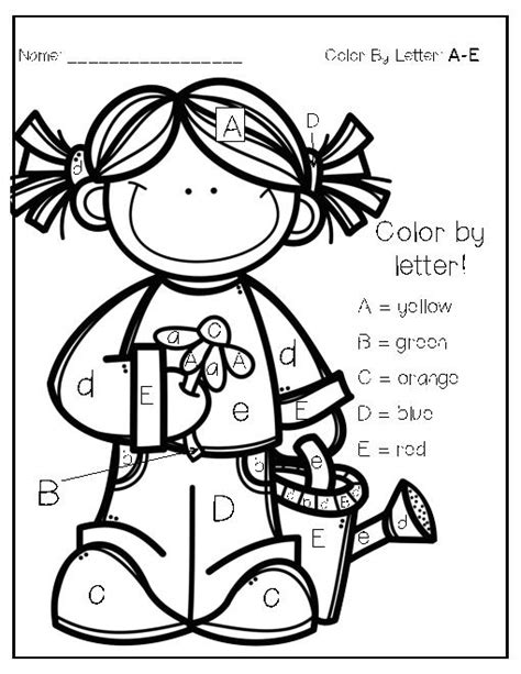 color by letter worksheet coloring home