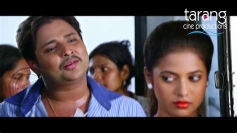 film love pain kuch bhi karega pari pain sanju sajile hero comedy with action clip