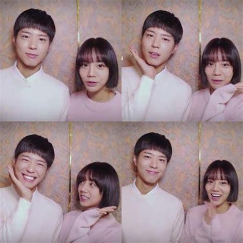 yoo ah in siblings 和誰配在一起都秒變cp 地表最萌小狗眼的百搭男朴寶劍 妞新聞 niusnews