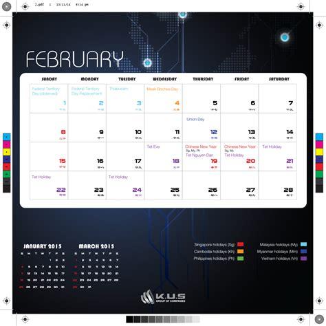 calendar design singapore kus 2015 calendar design serene soh singapore