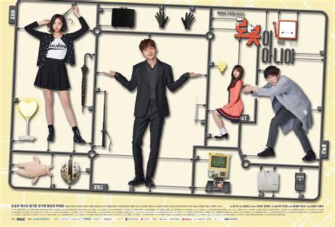 film korea im not robot 187 i m not a robot 187 korean drama