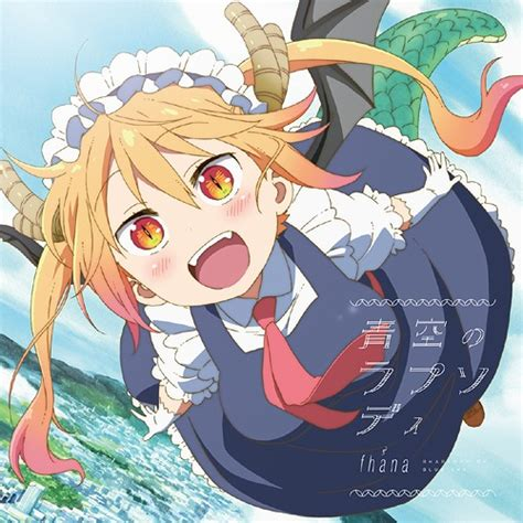S Anime Intro by Cdjapan Quot Miss Kobayashi S Anime Quot Intro