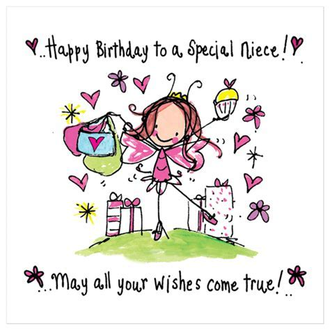 Happy birthday to a special niece! ? Juicy Lucy Designs