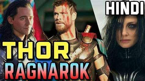 film thor ragnarok in hindi thor ragnarok breakdown in hindi marvel india youtube