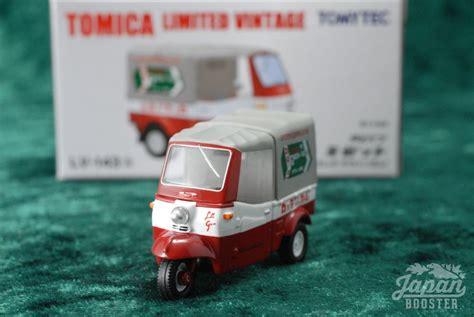 Tomica Limited Vintage Lv 143b Daihatsu tomica limited vintage lv 143b 1 64 daihatsu lotte chewing gum