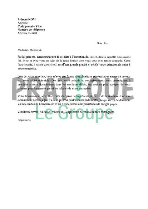 Modèles Lettre De Licenciement lettre de licenciement d un salari 233 pour faute lourde pratique fr