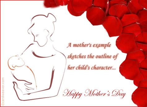 mother s day card messages mahtab bashir islamabad happy mother s day