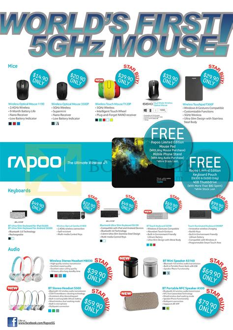 pc themes price list 2014 rapoo wireless mouse wireless touchpad keyboard audio
