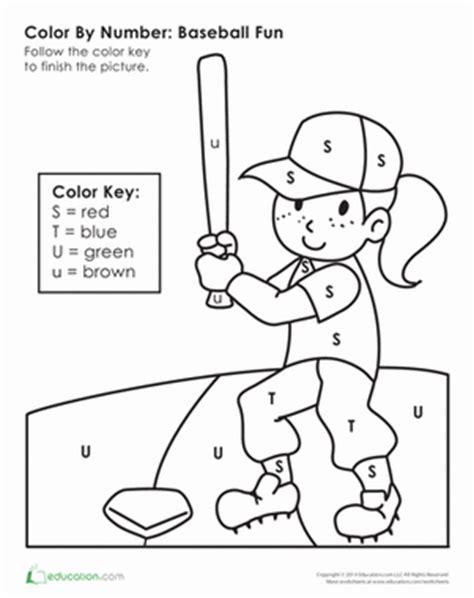 free printable math baseball worksheets color by letter playing baseball worksheet education com