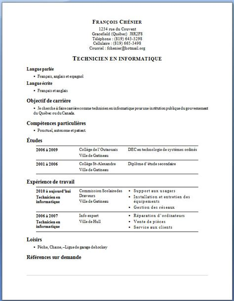 Cv Modele Simple by Modele Cv Simple Document