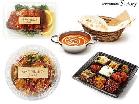 신세계백화점 공식 블로그 shinsegae food 새로운 맛의 세계 ssg 푸드마켓