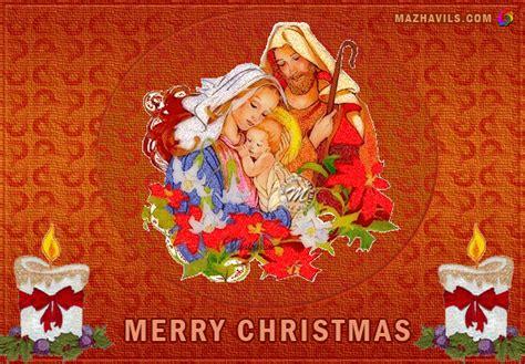 merry christmas wallpaper jesus santa baby quotes quotesgram