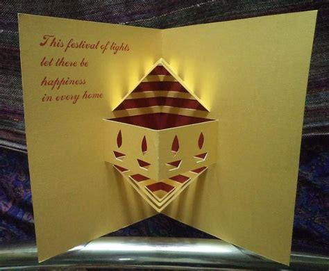 how to make diwali cards 10 beautiful handmade diwali cards