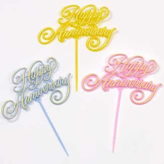 Wedding Anniversary Materials by Happy Anniversary Stick Floral Supply Syndicate Floral