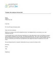 What Should A Resume Cover Letter Include Cover Letter Sample Cover Letter With Salary Requirements