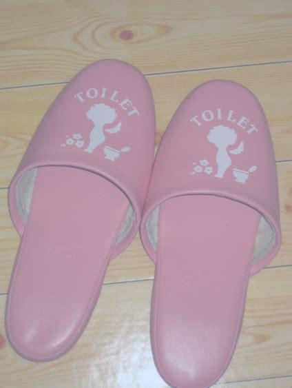 japanese house slippers for guests japan house guest