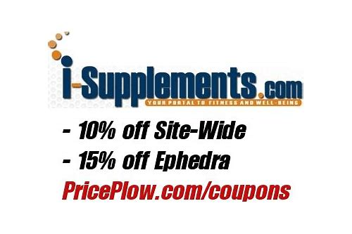i supplements coupon