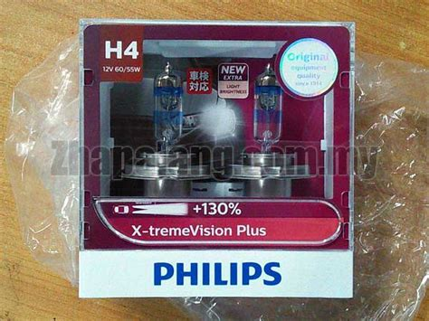 Philips H4 X Tremevision Plus philips x treme vision plus 130 headlight bulbs pack of