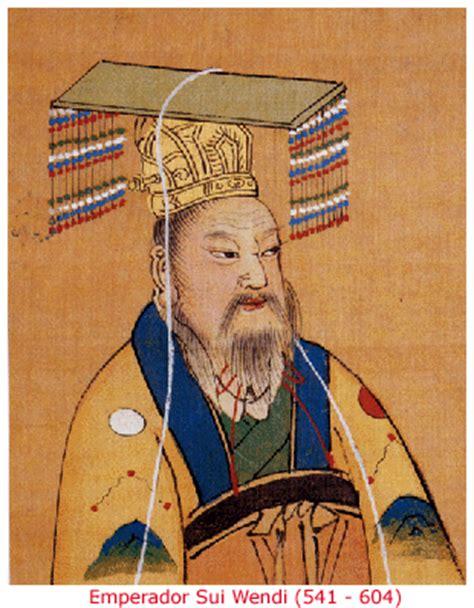 dinasta la historia 8416222371 historia china las dinastias del norte y del sur la dinastia sui