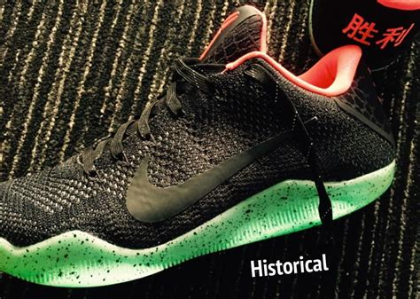 best id the 50 best 11 nikeid designs sole collector