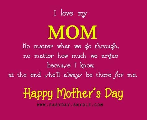 mother s day card message mothers day messages wishes and mothers day greetings