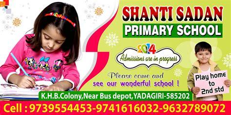 shanti sadan primary school, yadagiri   naveengfx