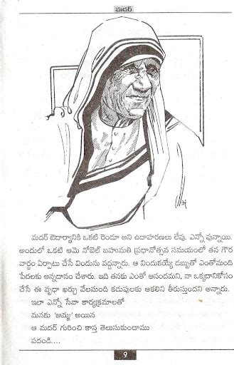 short biography of mother teresa in telugu 301 moved permanently